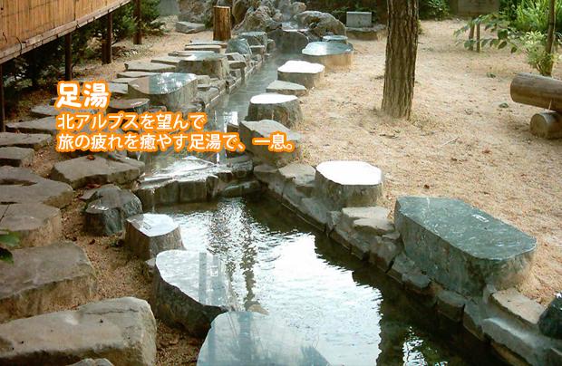 郷の湯。八方温泉街の外湯、木肌のぬくもりを感じて。
