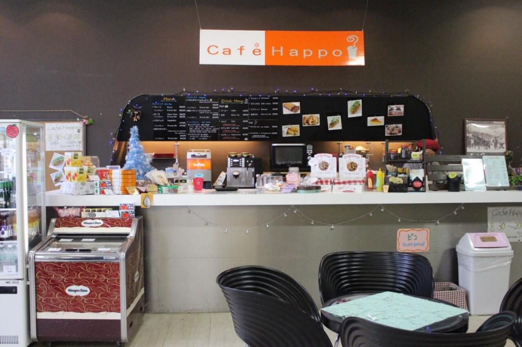 Café Happo